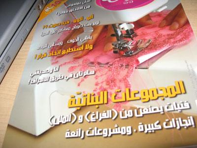 مجلة �ياة للفتيات
