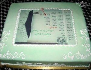 cake-pal